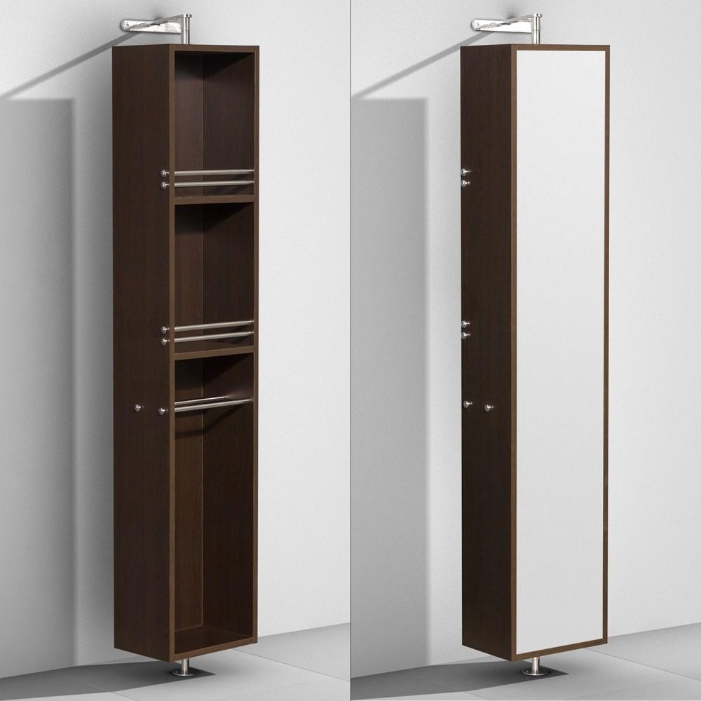 Amare Rotating Floor Cabinet with Mirror by Wyndham Collection - Espressonohtin Sale $699.00 SKU: WC-RYV202-ESP :